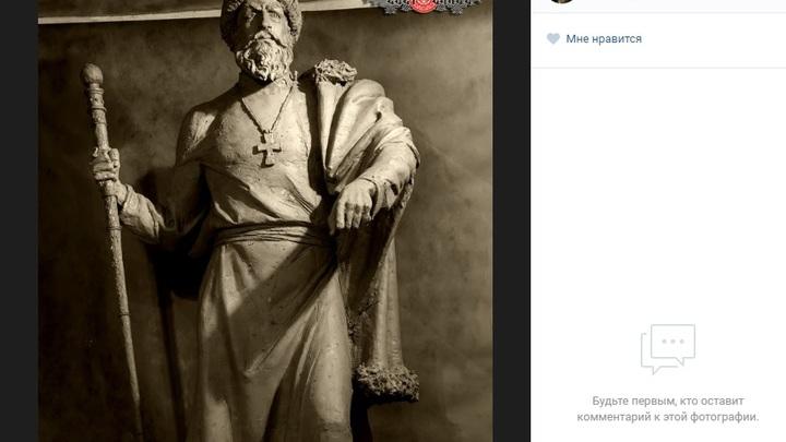 Названа точная дата установки памятника Ивану Грозному в Александрове