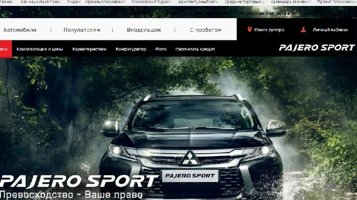Mitsubishi назвал российские цены на дизельный Pajero Sport