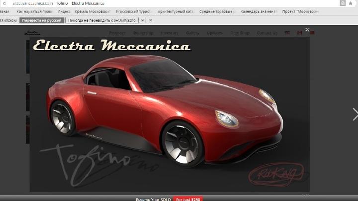В Канаде представили проект нового спортивного электрокара в стиле Porsche