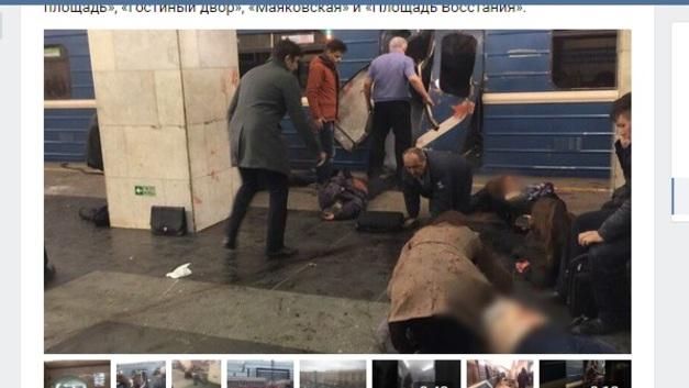 Среди жертв и пострадавших при взрывах в Санкт-Петербурге есть дети