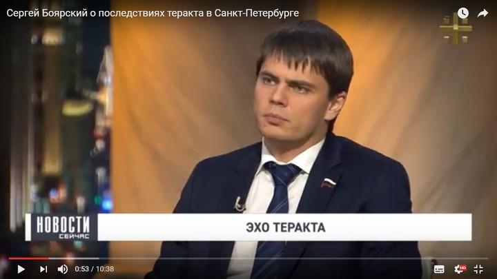 Сергей Боярский: Город, переживший блокаду, сломать не удастся