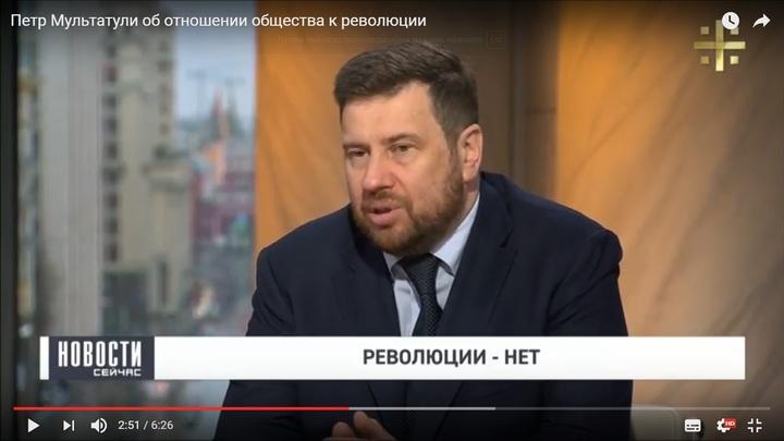 Петр Мультатули: Большевики сыграли самую страшную роль в истории России
