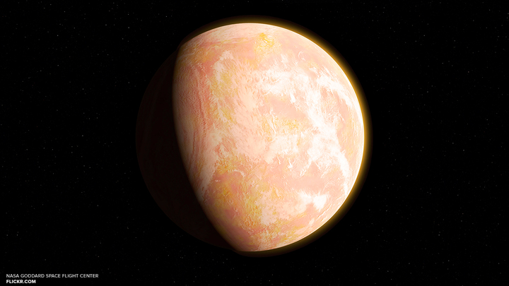Ученые нашли новую планету на окраине Солнечной системы с температурой -243 °С