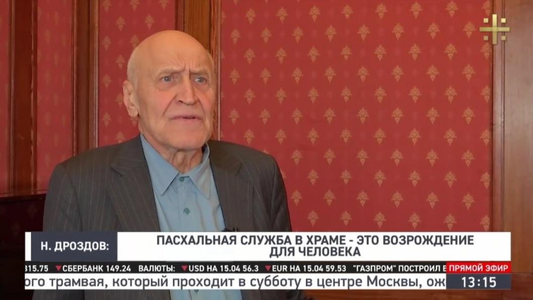 Николай Дроздов: Приходите в храм и вместе с другими православными встречайте праздник Воскресения
