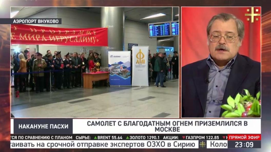 Режиссер Юрий Кара об обретении Веры: Мое мировоззрение перевернулось в 17 лет