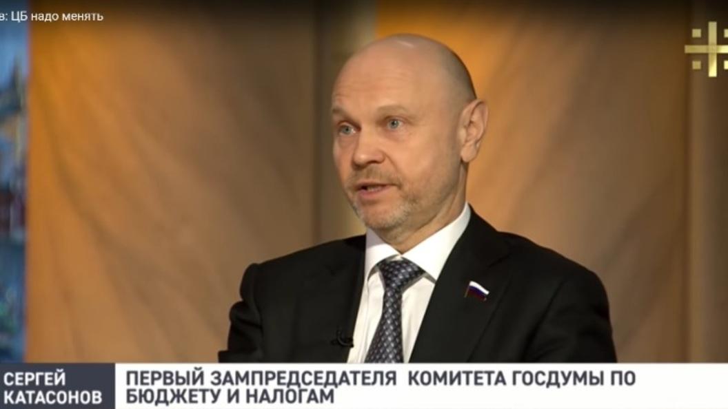 Движения в экономике не будет, пока не изменится статус Центробанка - Сергей Катасонов