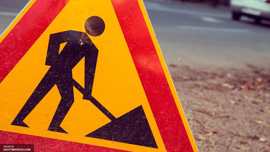 О ямах на дорогах можно будет жаловаться через мобильное приложение