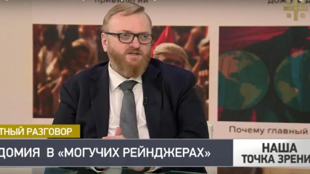 Милонов после запрета Свидетелей Иеговы пообещал наведаться к саентологам