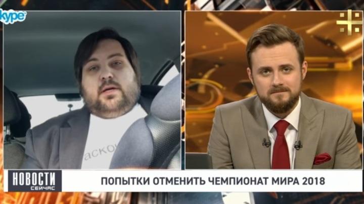 Станислав Жураковский: Перенести ЧМ-2018 из России можно, но в две-три страны – это не выбор