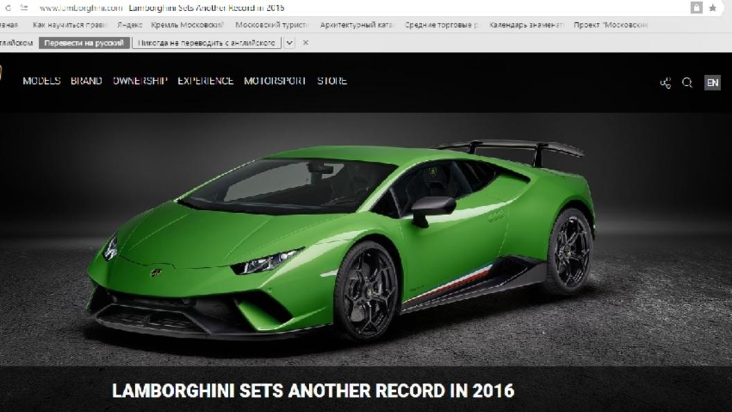 В Lamborghini рассказали о 40 заказанных из России кроссоверах Urus