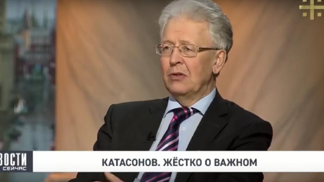 Катасонов: С экономической безопасностью в России полный швах