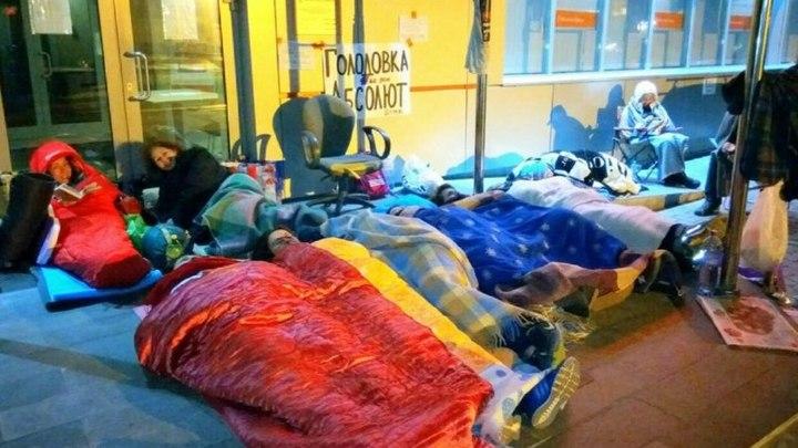 Валютные ипотечники банка Абсолют держат голодовку четвертый день