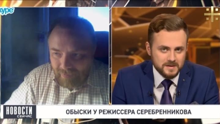 Холмогоров: Стиль Серебренникова в любом случае должен уйти как тяжелая маргиналия