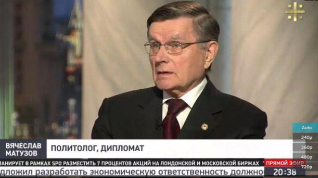 Эксперт о вступлении Черногории в НАТО: Не хватает денег на Восточную Европу - требуют с Западной