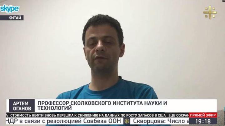 Эксперт о российской науке: Пациент был на грани смерти, но теперь поправляется