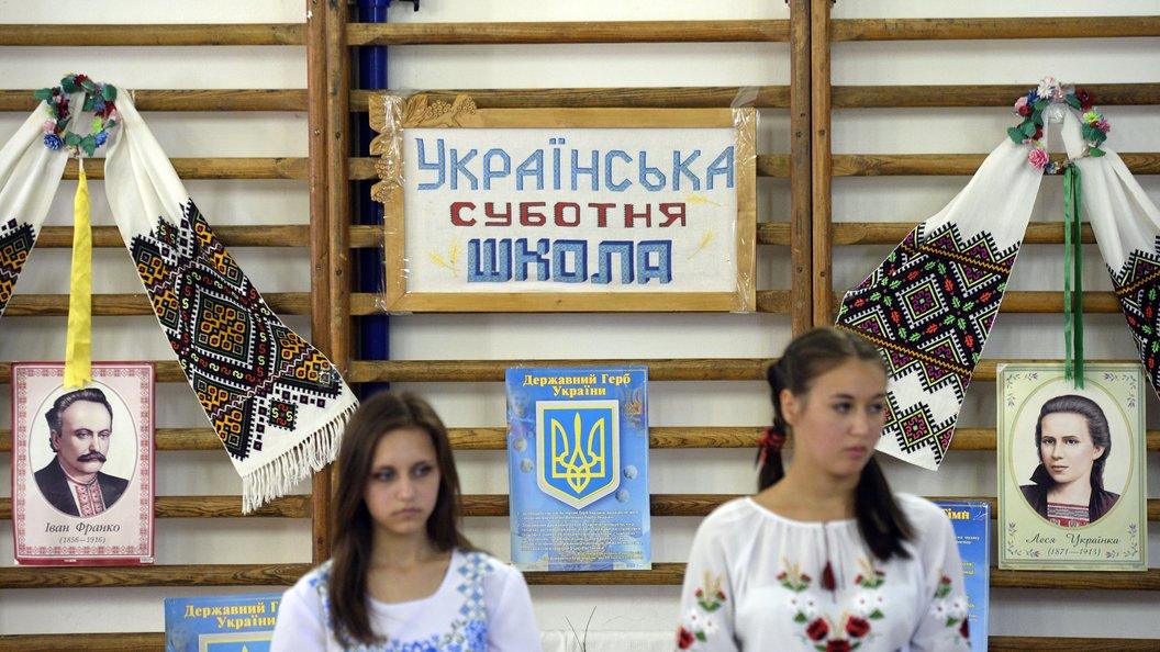 Украинские школьники будут изучать регби и черлидинг