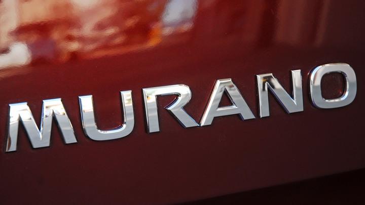 Из России отзывают почти 7 тысяч Nissan Murano