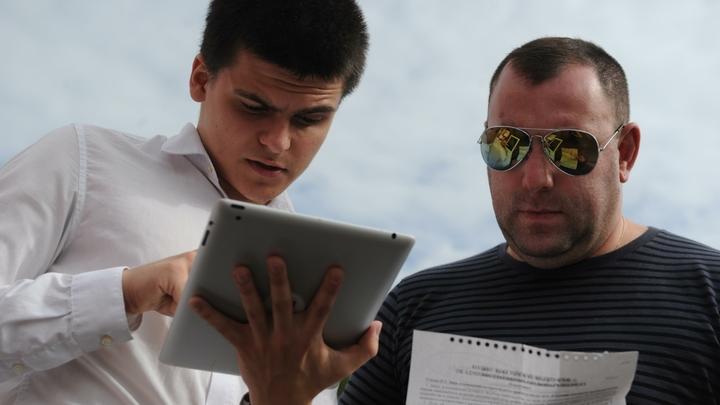 В Сербии будут штрафовать на 8 тысяч евро за латиницу
