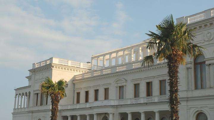 В крымской Ливадии открылось древлехранилище последнего императора России