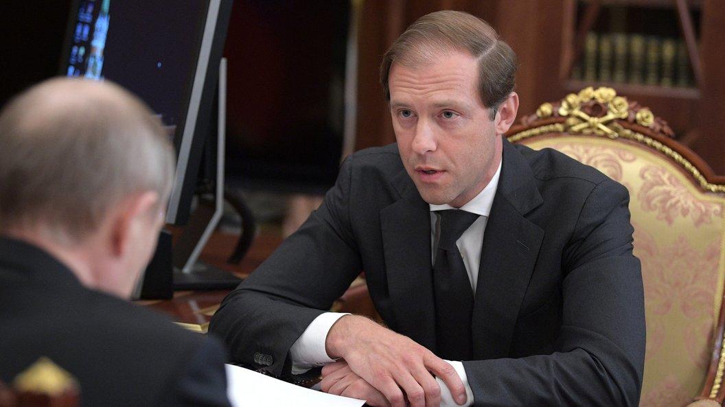 В Минпромторге рассказали о планах на спецавтомобили Кортеж