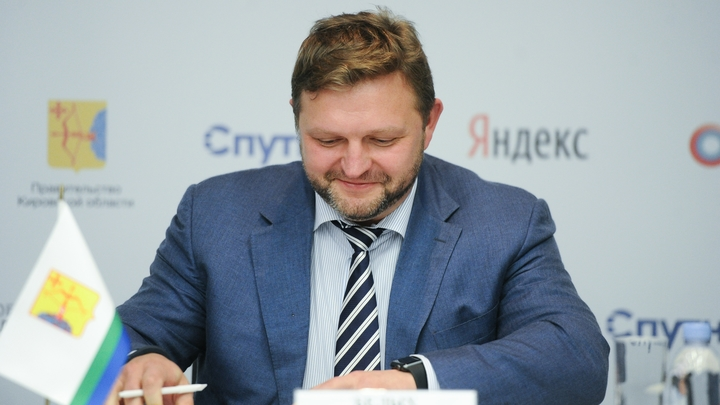 Суд отказался выпускать Белых под залог в 20 млн рублей