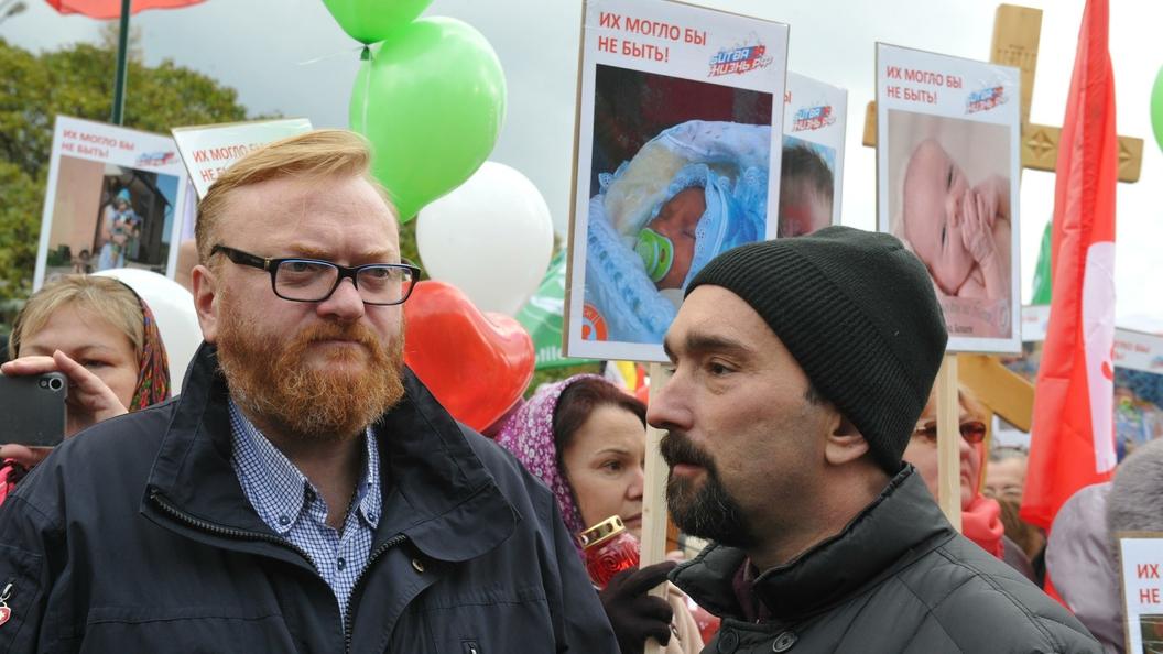 Милонов: Решением по содомитам ЕСПЧ пытался признать Россию страной второго сорта