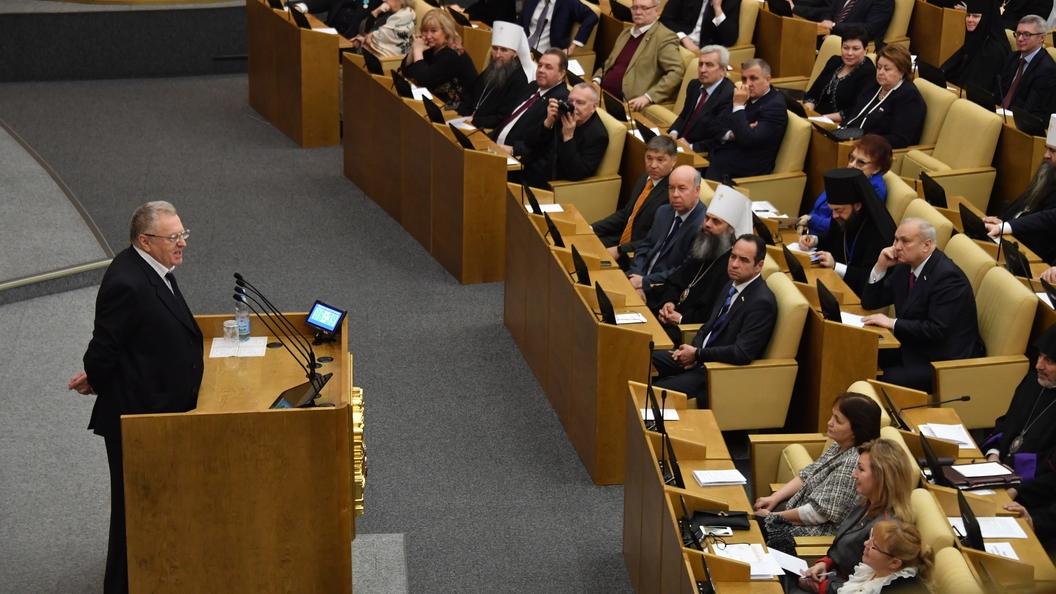 Вопрос ответственности: Володин запретил депутатам телефоны на заседании с главой ФСБ