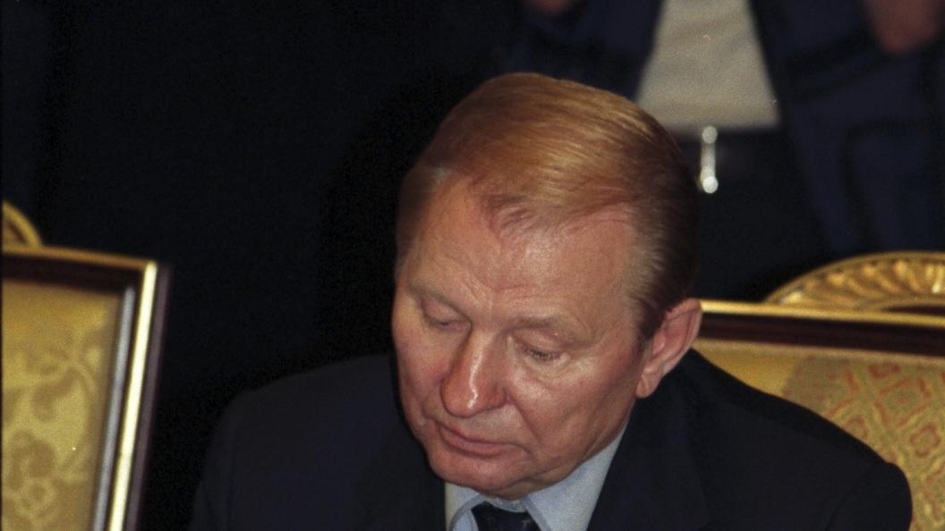 Европа ставит Украинское государство наколени— Леонид Кучма