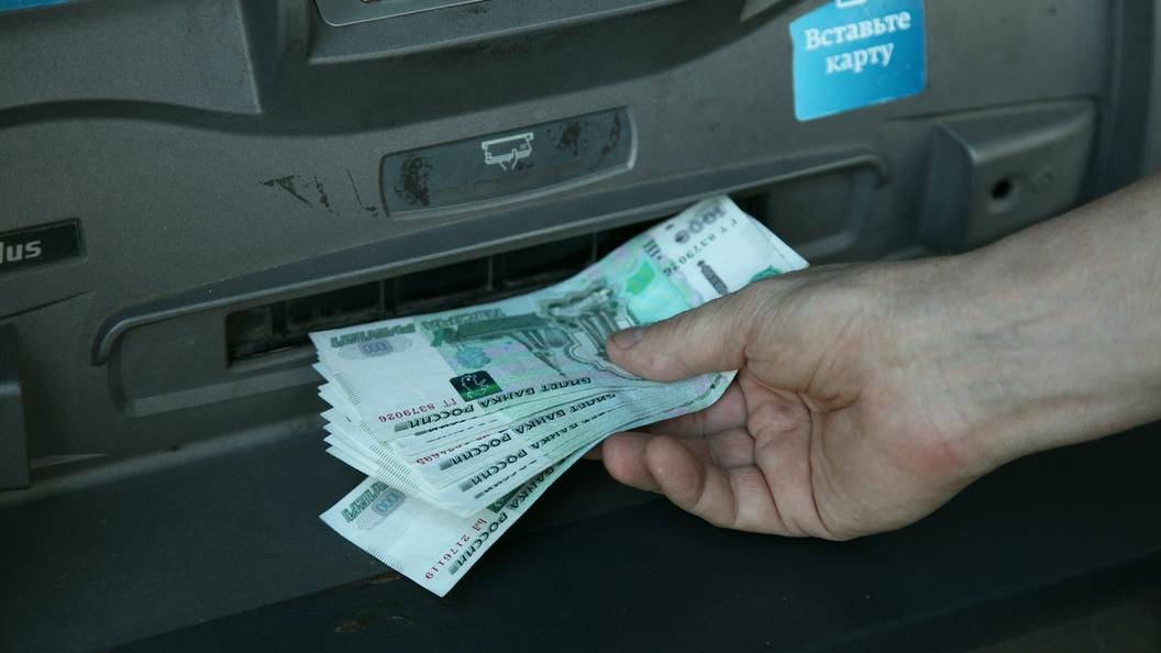 Сенатор требует отнимать лицензии у банкиров, экономящих на банкоматах