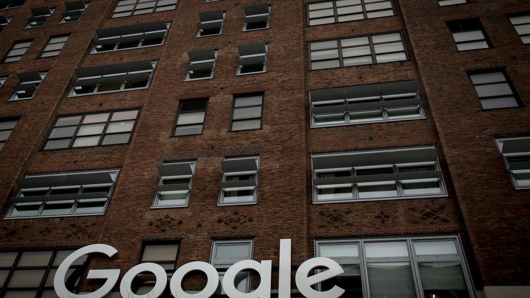 Пользователи сообщили о недоступностиGoogle