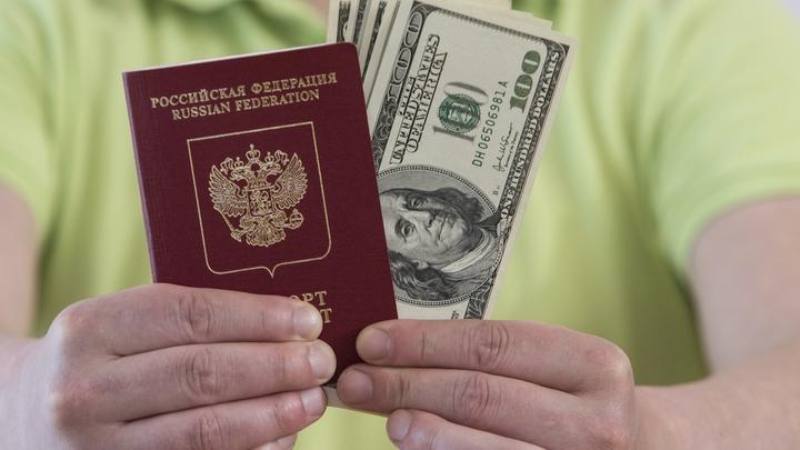 Паспорт и 27 долларов: Катар упростил отдых туристам из России