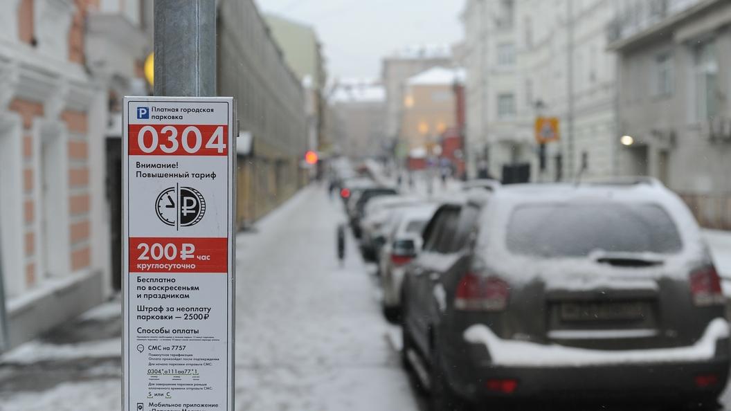 Псевдоинвалид на Volvo S80 стал миллионным клиентом штрафстоянок в Москве