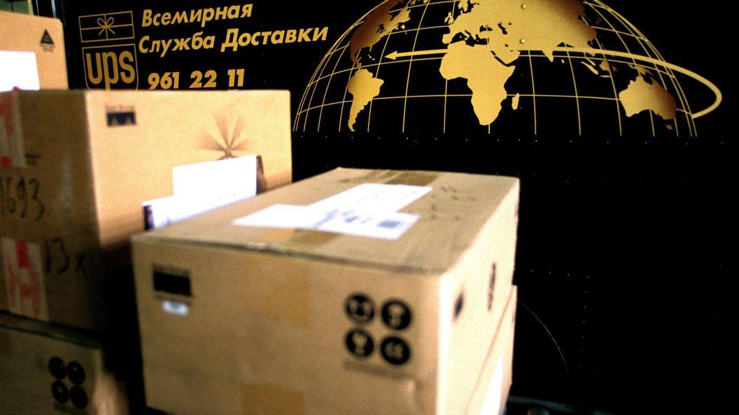 Таможенники будут сканировать посылки на наркотики через базу Почты России