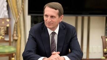 Нарышкин заявил о роли нелегальной разведки в мире