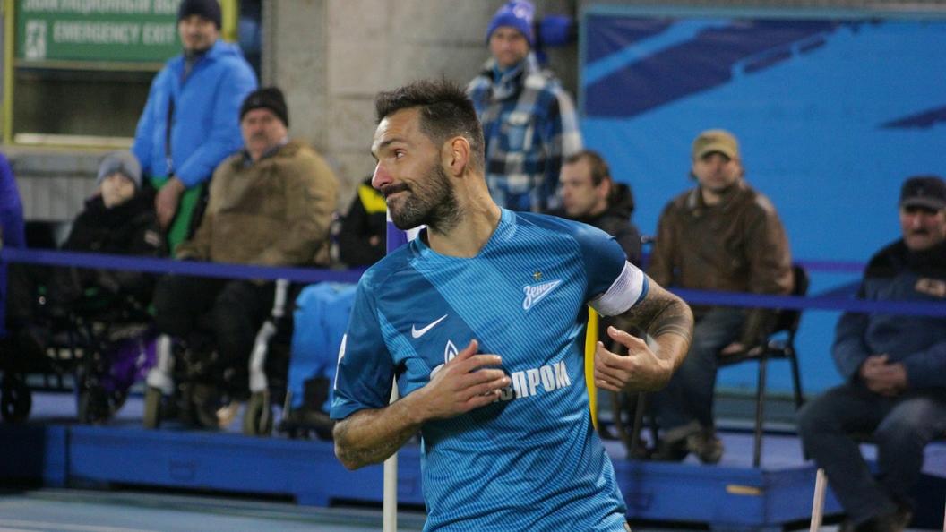 Португальский полузащитник Данни подписал договор  спражской «Славией».