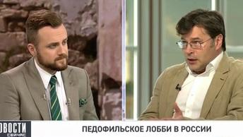 Политолог Мухин: После истории в Хабаровске ювенальщики начнут продвигать свои методы с новой силой