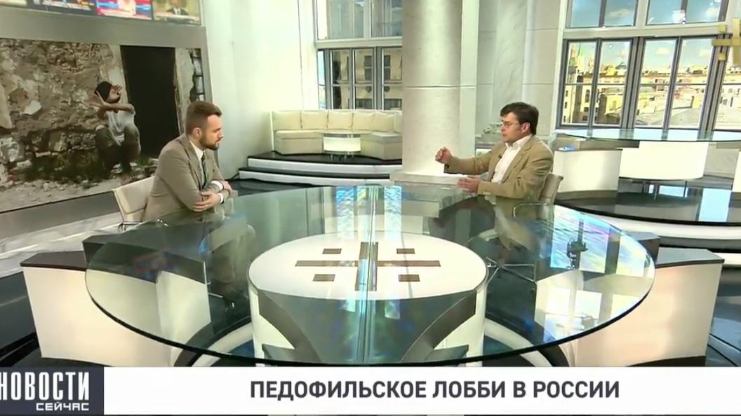 Политолог Алексей Мухин: В продвижение содомитских взглядов в России вкачивались колоссальные средства