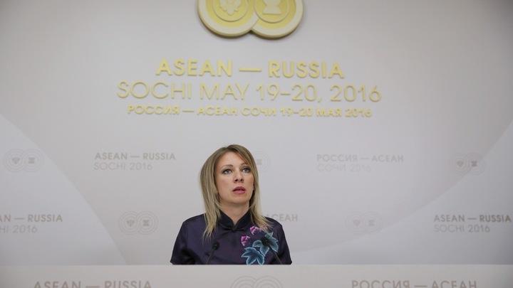 Захарова напомнила США об обмане народа с оружием массового поражения в Ираке