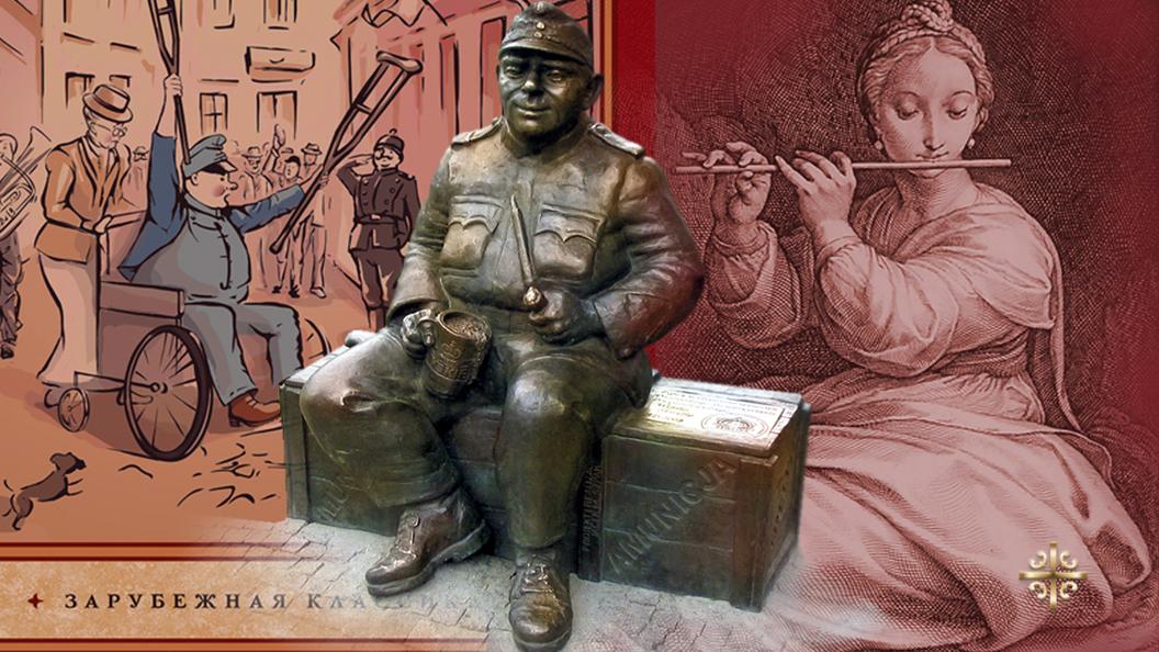 Русская муза Ярослава Гашека