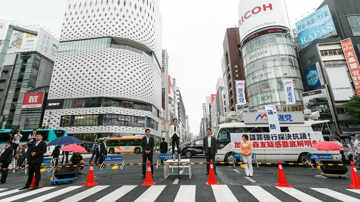 Авария на Фукусиме: В Японии начался суд над экс-руководством АЭС