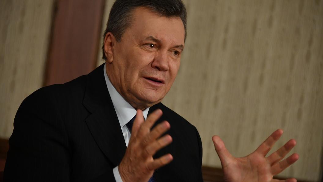 Генеральная прокуратура Украины расширила список правонарушений экс-президе ...