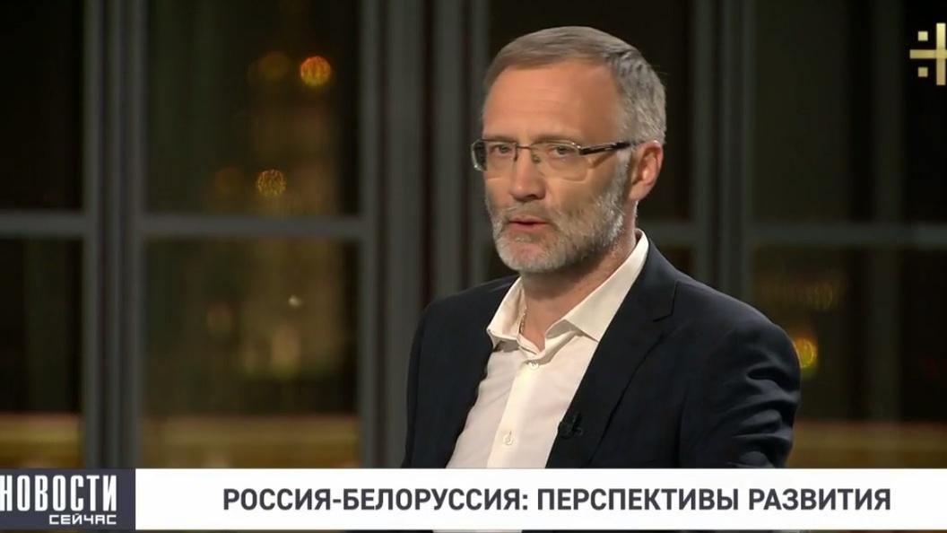 Михеев: Белорусам не надо строить иллюзии о ЕС - их раздавят и сожрут