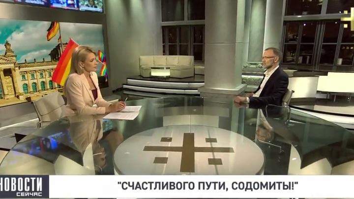 Михеев: Содомиты жаждут признания себя авангардом человечества