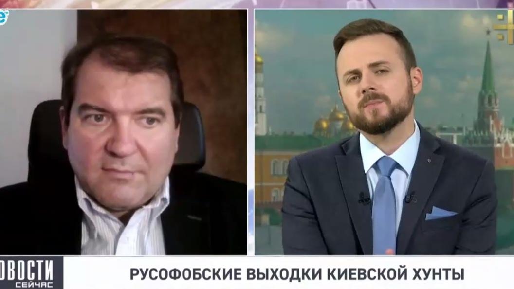 Политолог Корнилов объяснил, почему запреты на русский язык на Украине заведомо обречены