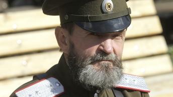Украинские пограничники задержали под Волновахой казачьего атамана ДНР