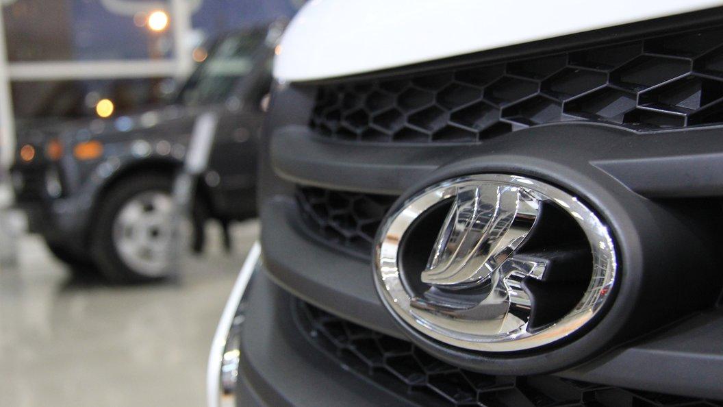 Продажи отечественного концерна АвтоВАЗ в России выросли на четверть