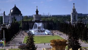 На ВДНХ открылся Московский урбанистический форум