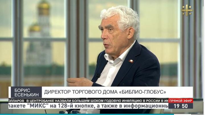 Борис Есенькин: Если люди перестанут читать, мы потеряем общество