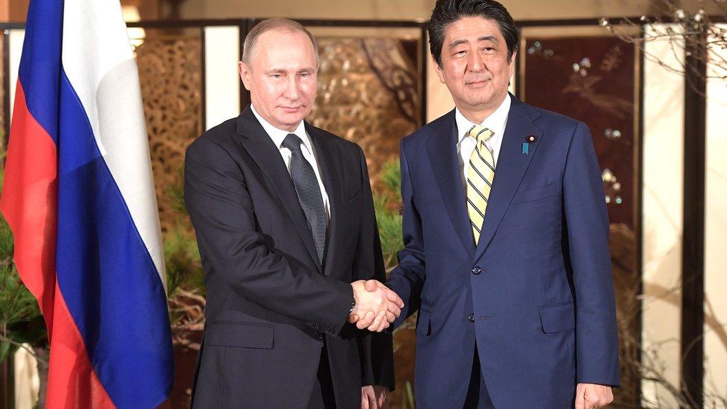 Путин: Интенсивный диалог с Японией поможет решить застарелые проблемы