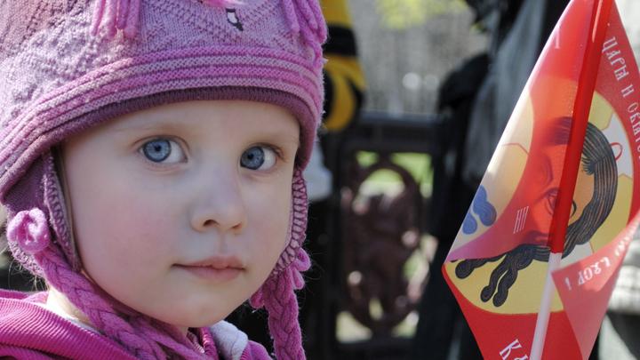 Донбасс: Сражение за правду, сражение за жизнь